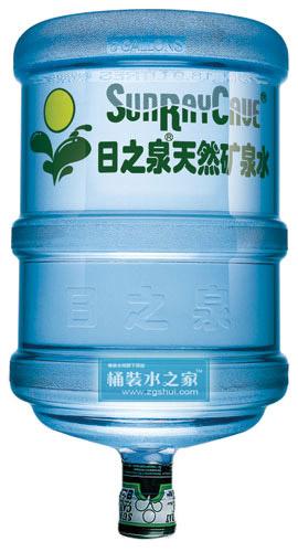 广州日之泉桶装水公司-日之泉