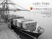 供应硫化染料耐晒青莲色原香港进口代理