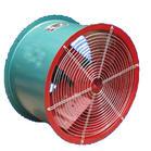 供应轴流风机 低噪音轴流风机 排烟轴流风机