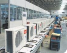 供应冰箱空调装配线