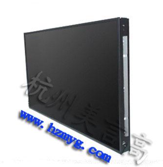 供应AU夏普LG32寸-80液晶屏液晶电视液晶拼接批发