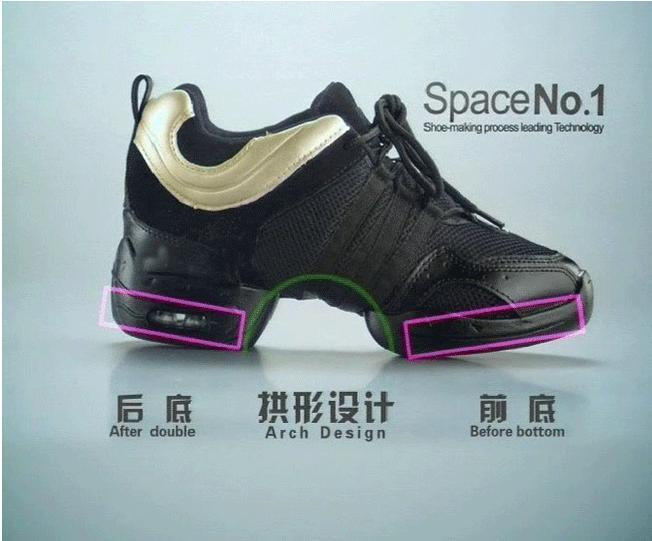 恒信实业有限公司批发时尚休闲太空一号增高鞋太空一号效果好不好批发
