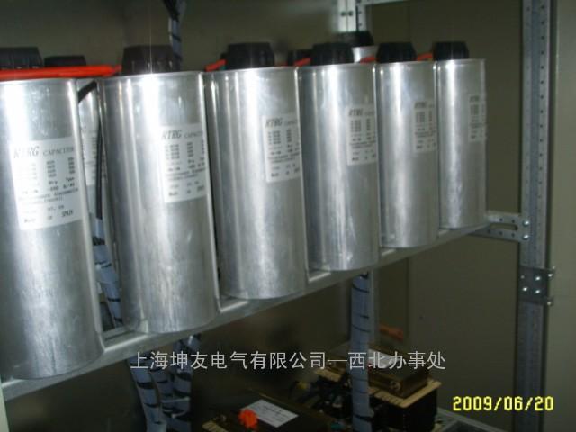 电容器,是与滤波电抗器串联连接后并联在低压母线上