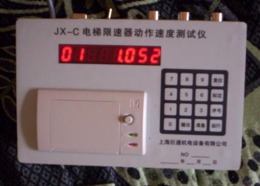 电梯限速器动作速度校验台图片