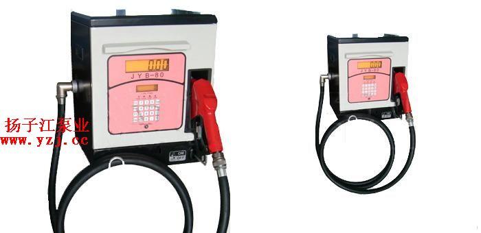 供应油泵JYB-80电子式加油泵