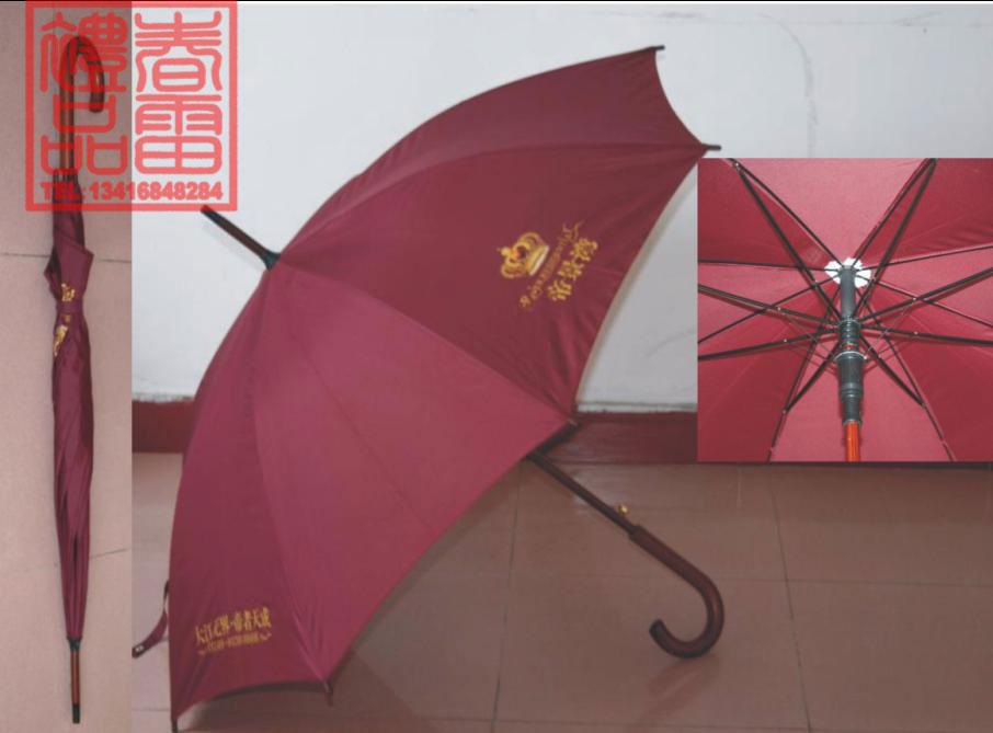 供应东莞礼品伞