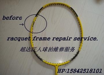 供应专业修理球拍图片