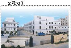 东莞市俊豪电子有限公司