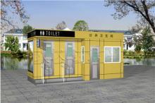 供应杭州移动厕所出售销售活动厕所