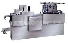 供应DPP型平板式铝塑泡罩包装机