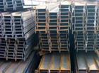 供应重庆工字钢现货 重庆H型钢批发