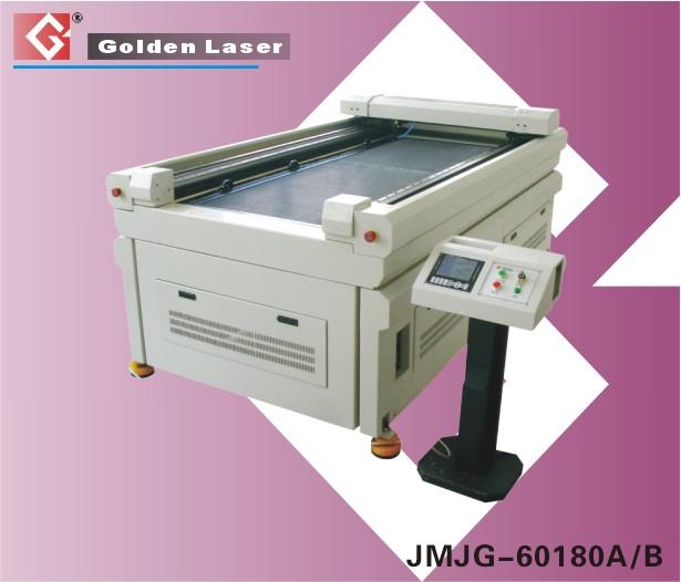 金运薄膜开关激光切割机 拼图、纸盒切割