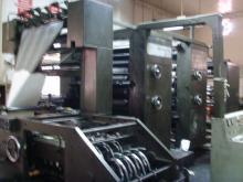 供应二手北人轮转印刷机
