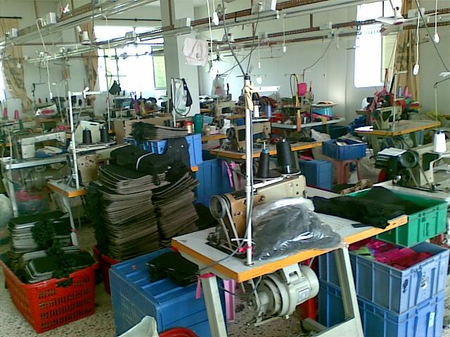汕头市新一代礼品手袋厂