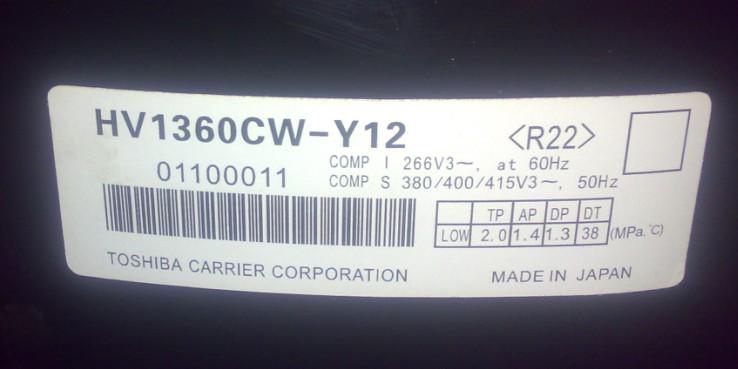 HV1360CW0Y12 日本东芝压缩机 海尔空调压缩机