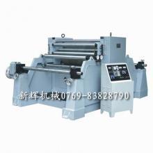 供应卷筒纸压纹机