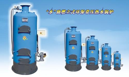 常压节能环保锅炉图片