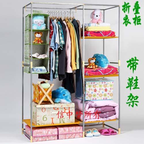 布衣柜折叠布衣柜简易衣柜 鞋柜组合衣柜货柜霸王龙折叠布衣柜卷帘
