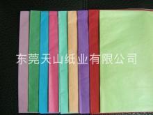 供应各种库存彩色拷贝纸