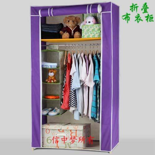 家具衣柜折叠布衣柜无纺布衣柜简易衣柜组合批发