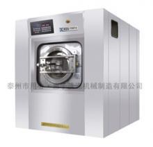 酒店洗涤机械 酒店用洗涤机械 宾馆用洗涤机械