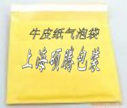 牛皮纸气泡袋图片