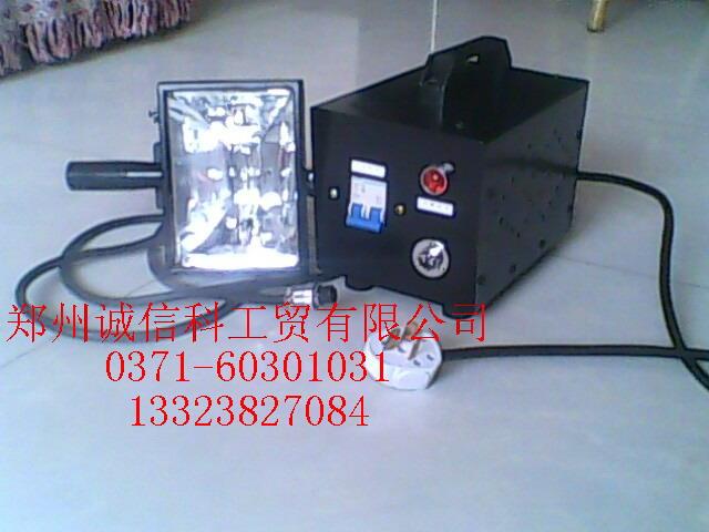 手持式紫外线灯250W