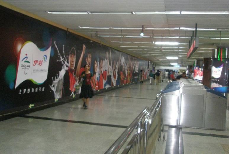 北京天安门西地铁站厅墙体墙贴墙画媒体批发