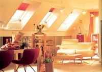 江西斜屋顶窗、阁楼天窗专卖店安和日达斜屋顶天窗