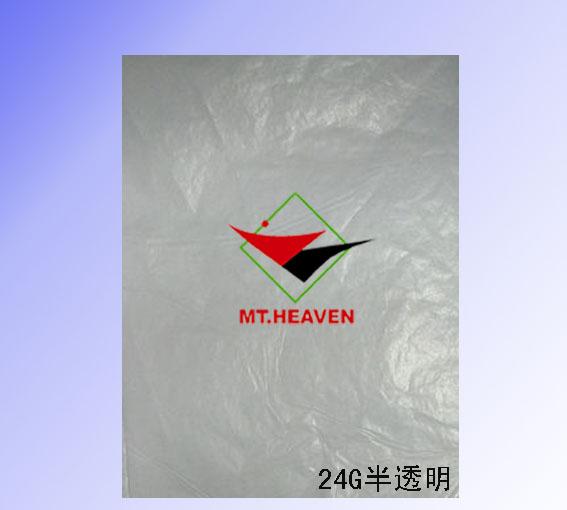 上一条:广东食品半透明纸本白半透明纸 下一条:印刷半透明纸 价格:电