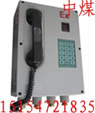 HYB-1型电话站HYB电话站