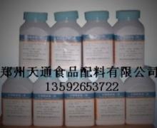 供应柠檬酸亚锡二钠郑州供应商