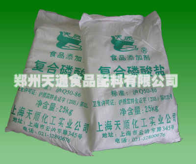 复合磷酸盐批发