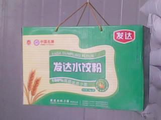 供应山东发达1公斤水饺粉(礼品装)