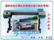 广州弱溶剂写真机压电写真机图片