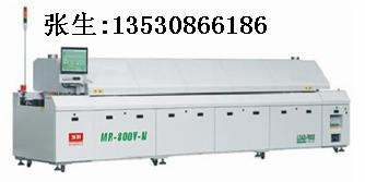 MR-800V全热风回流焊图片