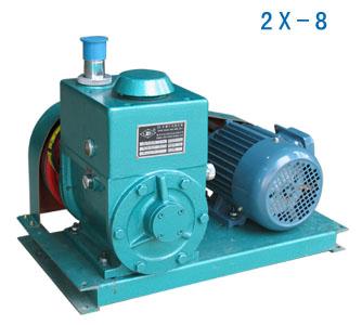 2X-8旋片真空泵