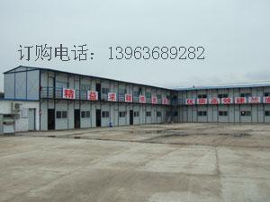 新型板房,活动板房,潍坊活动板房厂新型活动板房