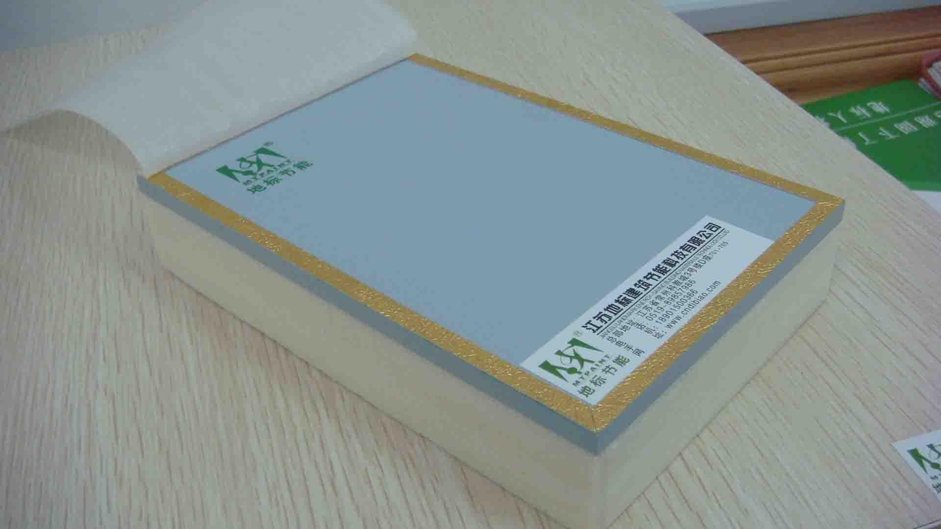 供应聚氨酯硬泡保温装饰板 江苏生产厂家