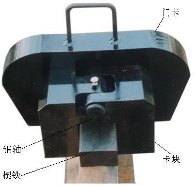 供应ZGQ型撞轨器图片