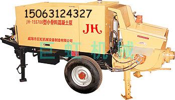 威海细石混凝土泵销售