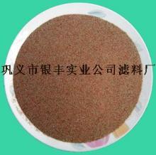 石榴石-石榴石滤料-石榴石的价格-石榴石