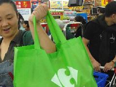 北京 购物袋/塑料购物袋¥电议2010/09/21...