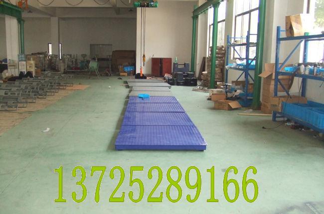 供应广东3吨电子称广州5吨电子称价格