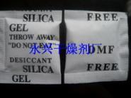 深圳干燥剂厂图片