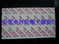 福建干燥剂厂图片