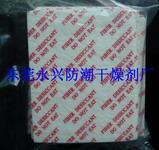 青岛干燥剂厂图片