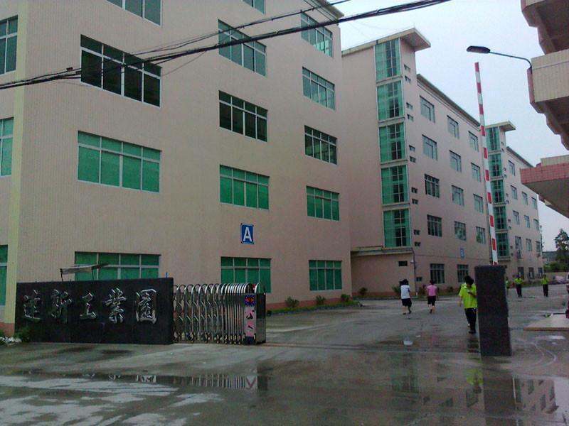 广州志雅工业用微波设备有限公司