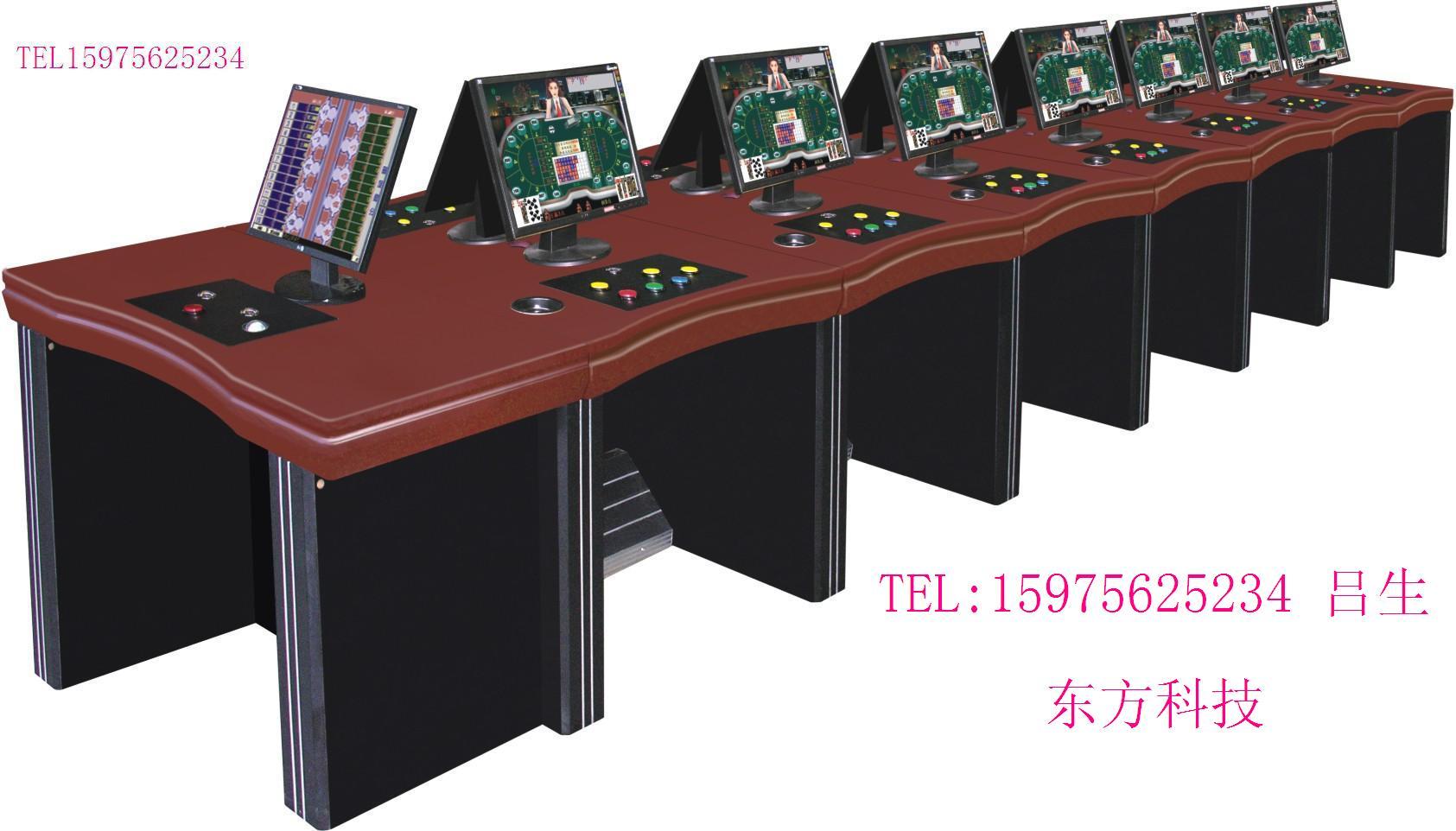 电子玩具 游戏 桌上球类 桌台 1685_962