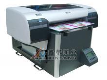 供应手帕打印机